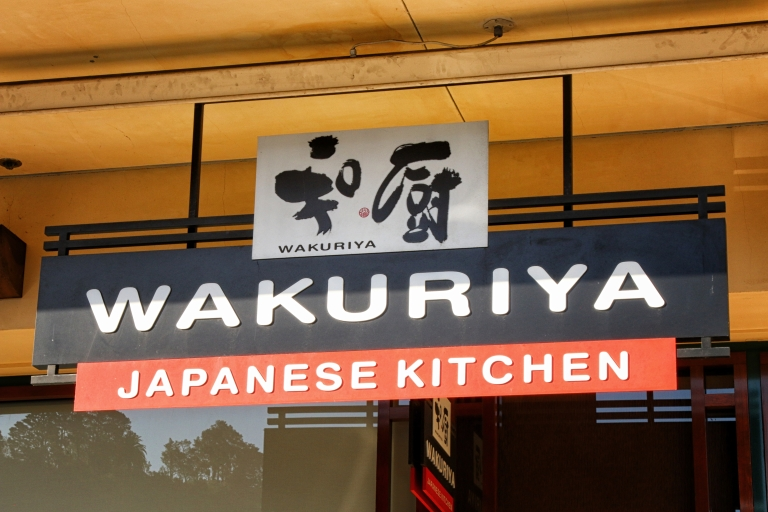 MFLW_Wakuriya01.JPG
